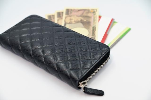 1ba9db341434 高校生の彼氏へ財布のプレゼント!高価すぎない!男性に人気のおすすめブランド5選
